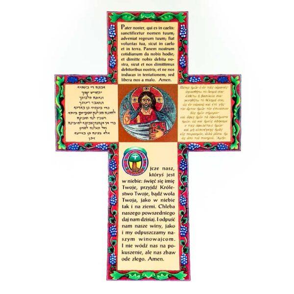 Modlitwa Ojcze nasz Bonus Liber Rzeszów